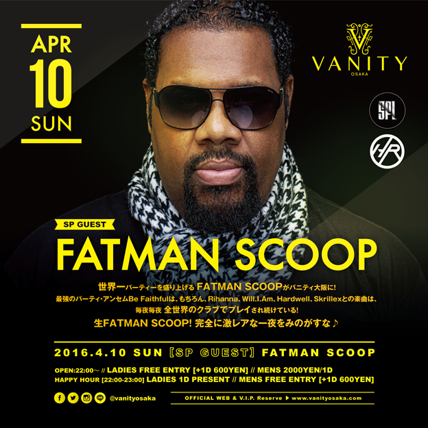 2016fatman-scoop01