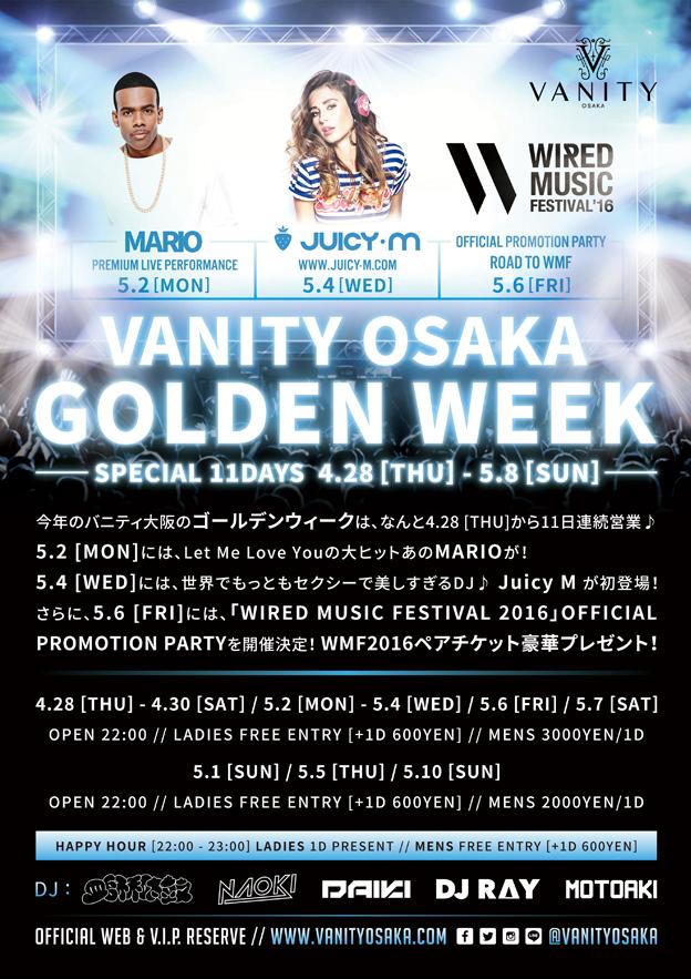 2016-wmf01